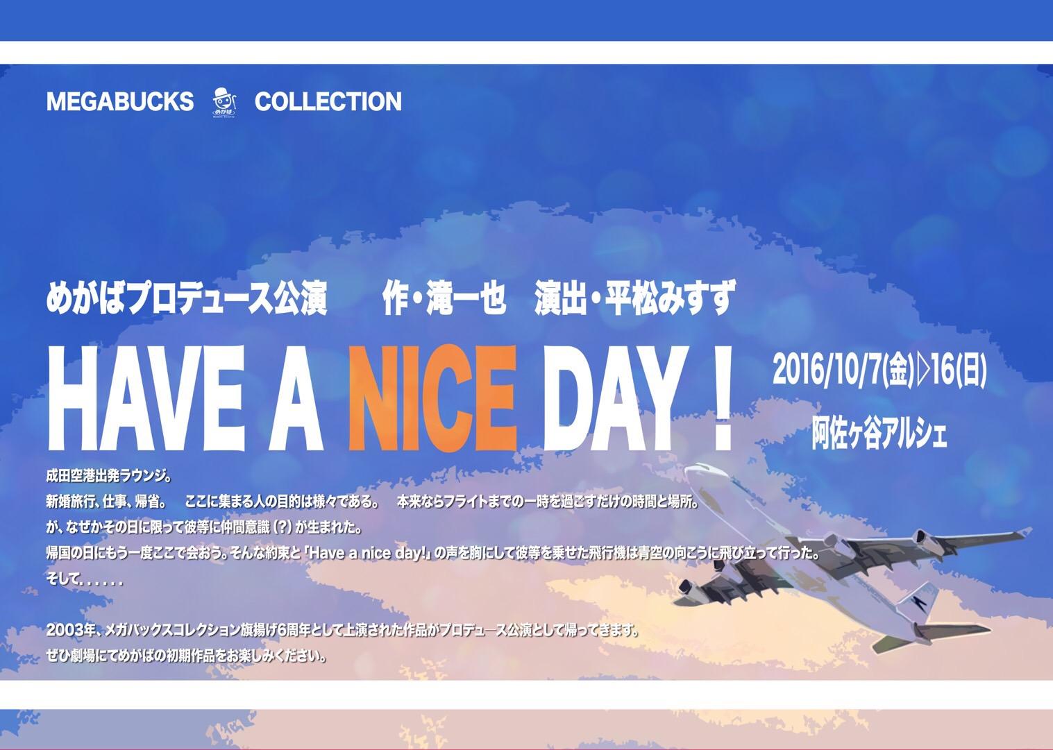 nice_day1