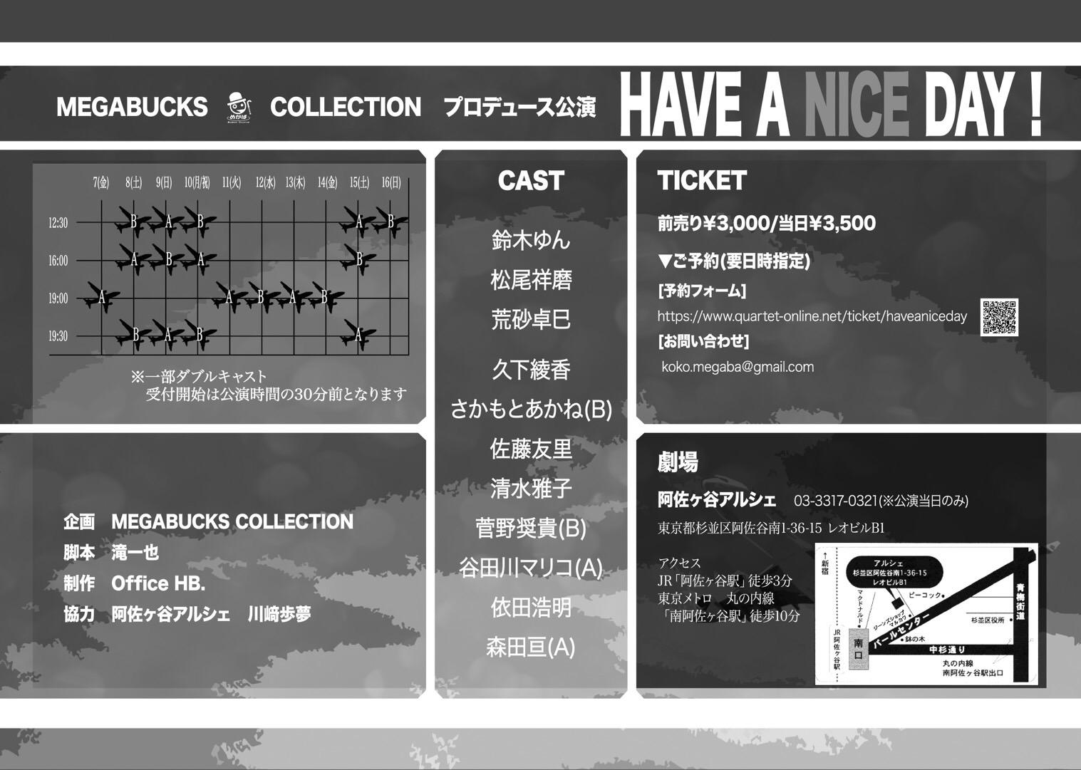 nice_day2